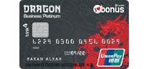 Dragon Bonus Business